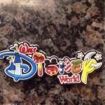 365 Days of Disney – Day 16